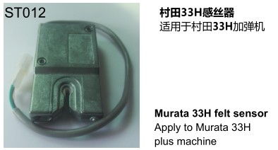 Murata33H plus machine、TCS tension sensor、Murata tension sensor、TMT Bunker、ATF-1500   Tension Sensor、TMT Bunker ATF-12 tension sensor、TMT winding head speed sensor、Tension   sensor、speed sensor 、Murata speed sensor、MP-9300T speed sensor、GP-12 speed sensor、  Adding machine online tension monitoring system、Online tension monitoring system、TCS   tension sensor、Cutters、Broken wire sensor、Sensing device、Photoelectric sensor、  Inductive sensor、Photoelectric switch、Close to open、Hall sensor、997 porcelain pieces、  Chemical fiber ceramic pieces、
